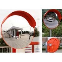 Trafik Güvenlik Aynası | 45 cm